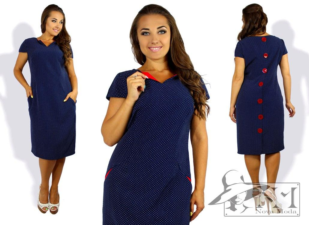 d07fff55eea1 Летнее женское платье в горошек размер 48-50, 52-54  продажа, цена в ...