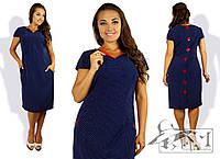 Летнее  женское платье  в горошек размер 48-50, 52-54