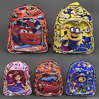 Рюкзак детский 555-398/ 101, 5 видов, 2 отделения