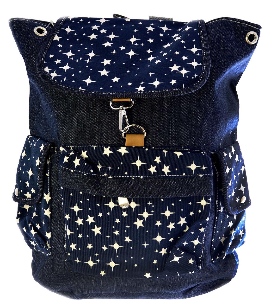 Рюкзак молодежный Jossef Otten Звездное небо 6945