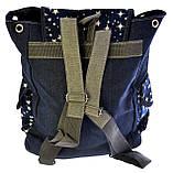 Рюкзак молодежный Jossef Otten Звездное небо 6945, фото 3