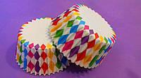 Тарталетки (капсулы) бумажные для кексов, капкейков Цветные ромбики (1000 шт)