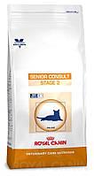 Корм для пожилых кошек старше 7 лет Royal Canin Senior Consult Stage 2