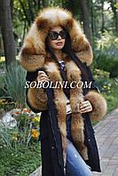 Парка-куртка с мехом лисы индпошив , фото 1