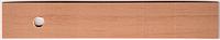 Кромка Яблоня локарно светлая  PVC