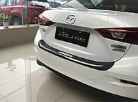 Mazda 3 2014+ Axela  накладка защитная на задний бампер ABS пластик