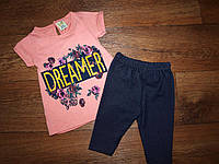 Детский летний комплект Dreamer
