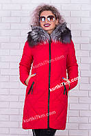 Женская куртка-парка  с мехом Visdeer №7127, фото 1