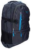 Рюкзак молодежный Safari 9758, фото 3