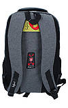Рюкзак молодежный Safari 9763, фото 3