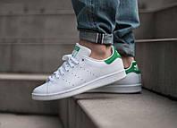 Кроссовки Adidas Stan Smith Черно Зеленые 36-40 рр.