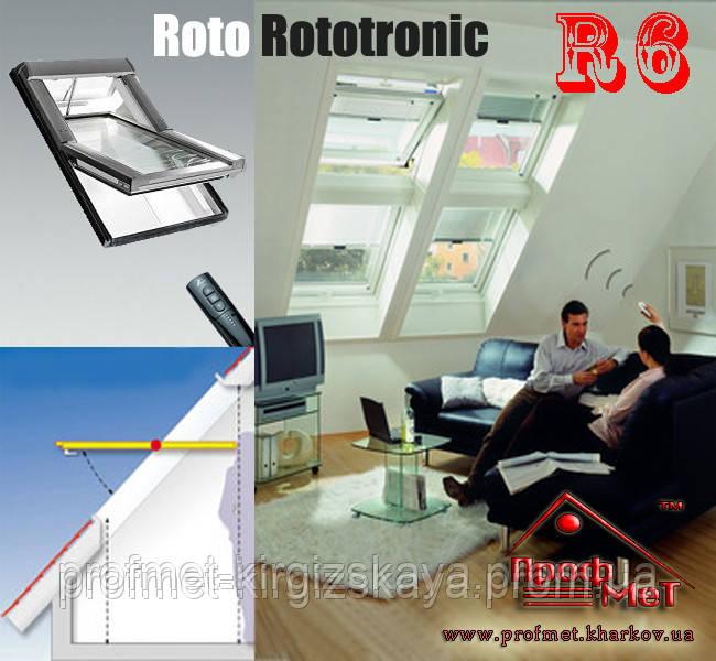 Мансардные окна ROTO Designo R6 RotoTronic
