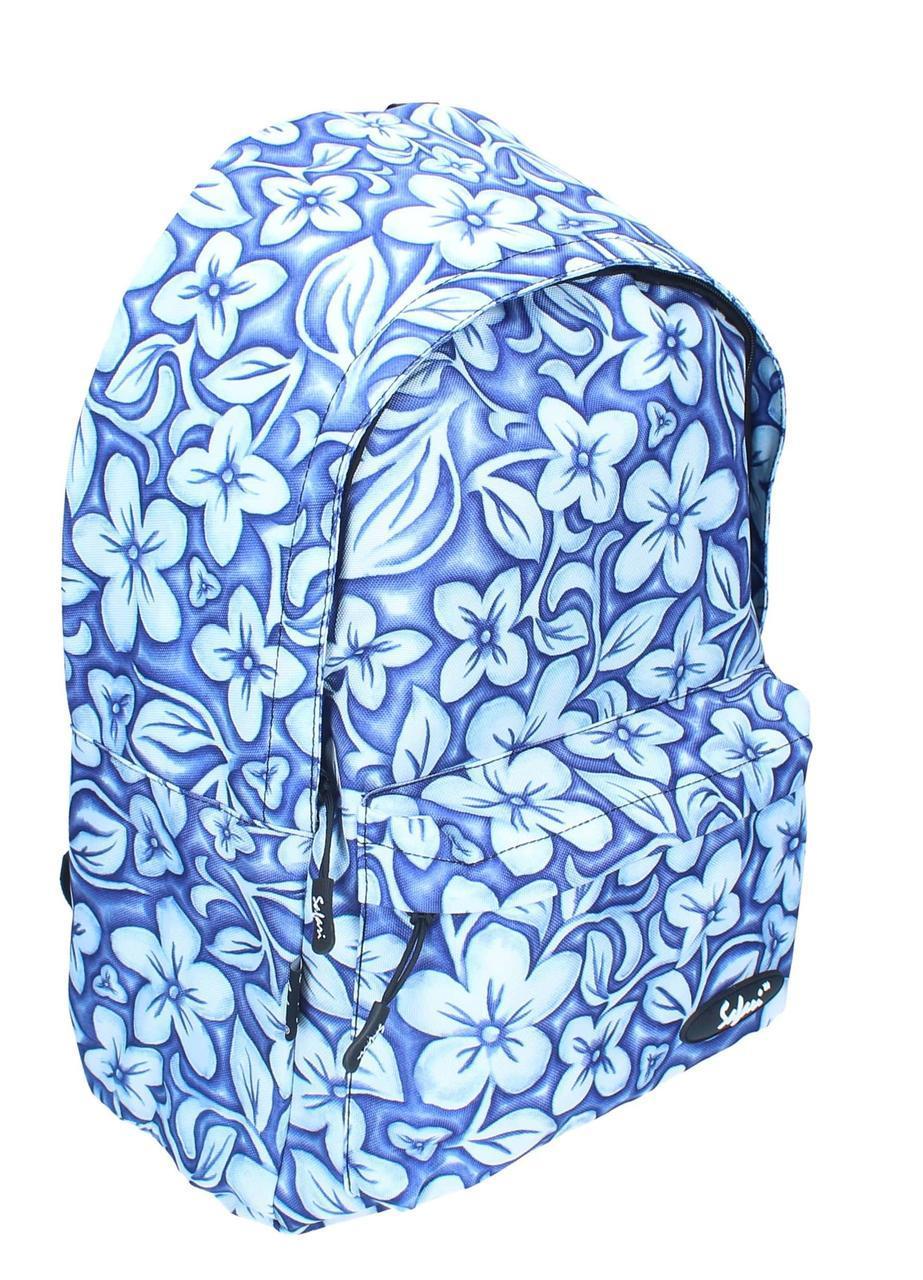Рюкзак молодежный Safari 97022