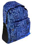Рюкзак с карманом Smart 0599-B, фото 2