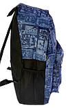 Рюкзак с карманом Smart 0599-B, фото 3