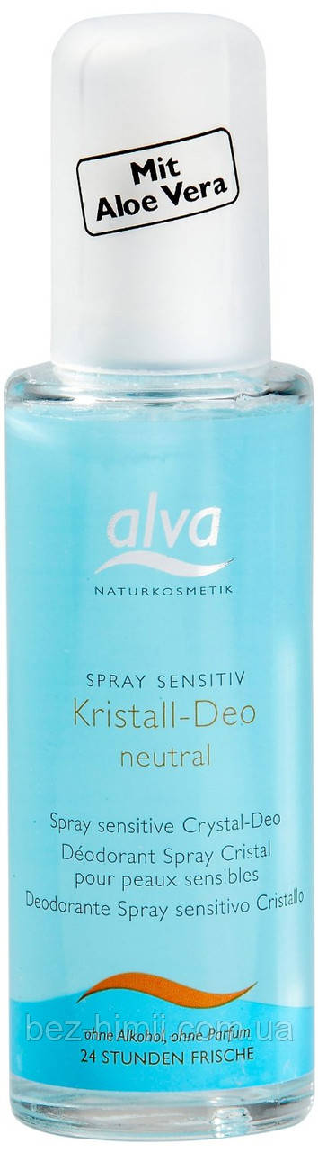 Кристалл - Део спрей, Mineral Spray. Alva, Германия