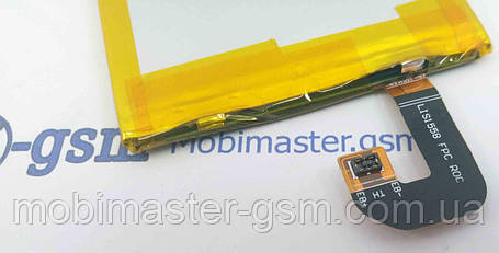 Акумулятор Sony D6603 Xperia Z3 / LIS1558ERPC (3100 mAh), фото 2