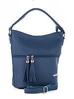 Женская сумка B408 Женские сумки рюкзаки и клатчи Kiss Me опт розница дешево Одесса 7 км