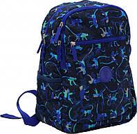 Детский рюкзак Bagland Young monkey 13 л. мавпа синя (0051044)