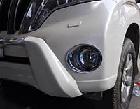 Toyota Prado 150 2014+ накладки хром напротивотуманные фары