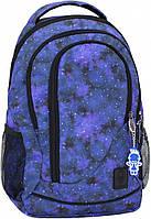 Рюкзак Bagland Бис 19 л. сублимация (космос) (00556664)