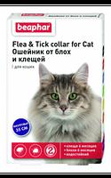 Beaphar ошейник для кошек 35 см от блох и клещей (разные цвета), фото 1