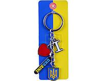 Брелок Украина I♥Ukraine USK29