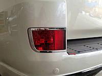 Toyota Land Cruiser 200 2016+ хром накладки на фонари задние противотуманные