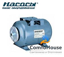 Гидроаккумулятор «Насосы плюс Оборудование» HT 24 Blue