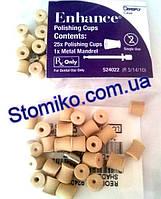 Полировальные губки Enhance™, набор 25шт + мандрела