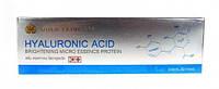 Омолаживающая сыворотка с гиалурновой кислотой /Hyaluronic Acid Gold Princess / (10 мл)