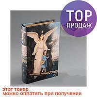 Книга сейф Ангел 26 см / Книга тайник