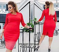 Праздничное женское платье красного цвета 50, 52, 54, 56  размера