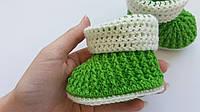 Детские вязаные пинетки зеленые