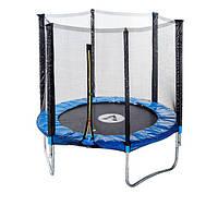 Батут Атлето діаметром 183см (6ft) спортивний для дітей із зовнішнью захисною сіткою