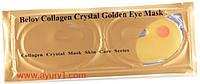 Коллагеновая маска для кожи вокруг глаз Collagen Crystal Eye Mask /