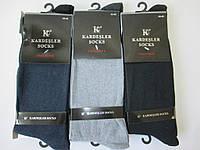 Мужские носки  Кардешлер, фото 1