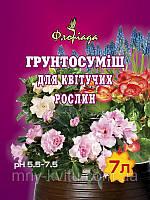 Грунт для цветущих растений