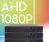 Видеорегистратор стационарный AHD 1504 (4 канала) d