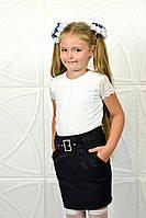 Крутая юбка в школу