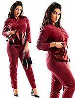 Женский брючный костюм-двойка большого размера +цвета