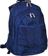 Рюкзак Bagland Сити max 40 л. Синий (0053970)