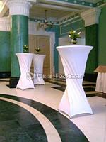 Барный (коктейльный) стол с чехлом