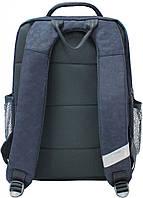 Рюкзак школьный Bagland Школьник 8 л. 321 сірий 90 д (00112702)