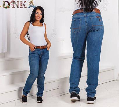 Женские джинсы №26-ат0804 БАТАЛ