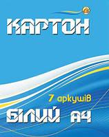 """Картон білий """"Тетрада"""" А4, 7 аркушів"""