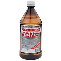 Растворитель Velvana БП 647 0.8 л