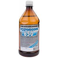 Растворитель Velvana БП 650 0.8 л