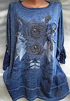 Блуза с розами трикотажная женская батальная, фото 1
