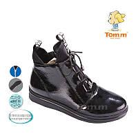 Ботинки Tom.m (1707B)